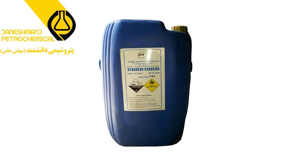 مشخصات فنی آب اکسیژنه